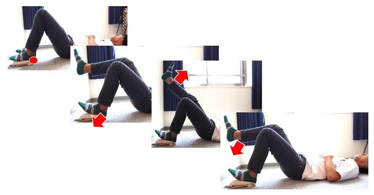 大腿部前面エクササイズ