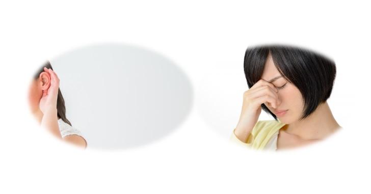 耳に手を当てる女性と疲れ目の女性の画像