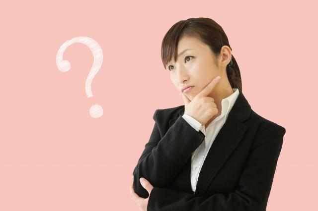 顎に手を置き疑問を持つ女性