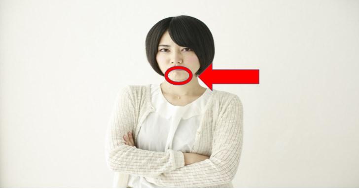 顎の梅干しの原因と対策