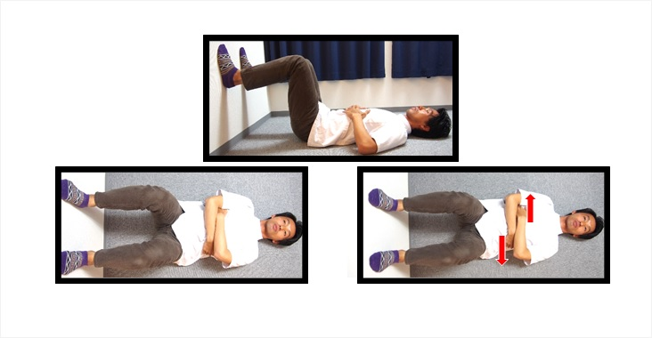 仰向けで肋骨を締める方法
