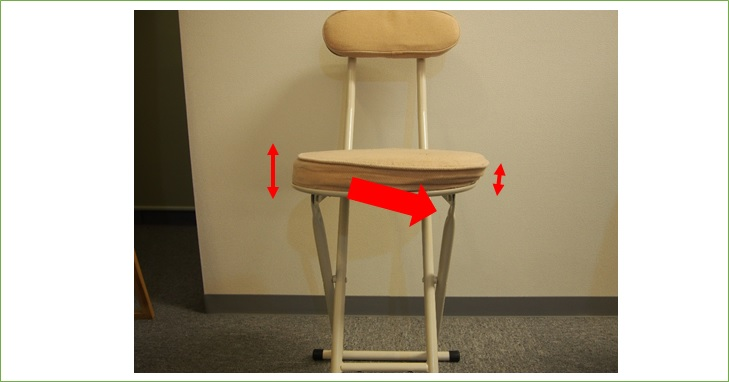 椅子での体重のかけ方