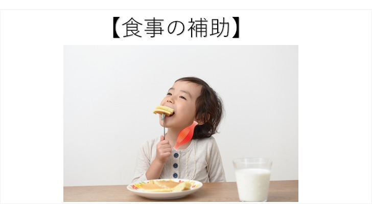 胸鎖乳突筋の働き【咀嚼】