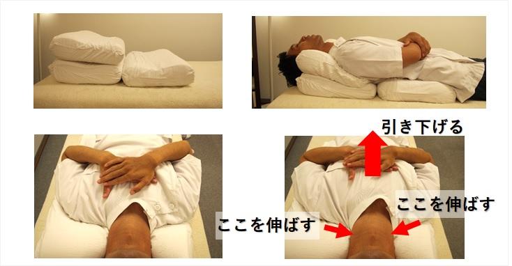 枕を使った胸鎖乳突筋のストレッチ方法