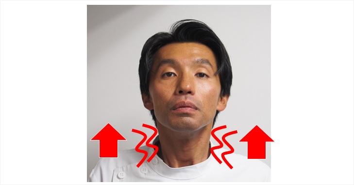 胸鎖乳突筋を使った呼吸